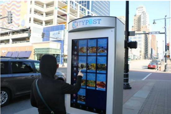 Washington, D.C.'s New Digital Kiosks and Sensor Network to Harvest a Wealth of Urban Data Including CyberCity 3D Buildings and Maalka Software
